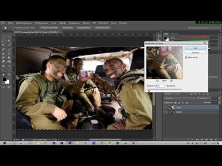 Фокусировка в photoshop cs6